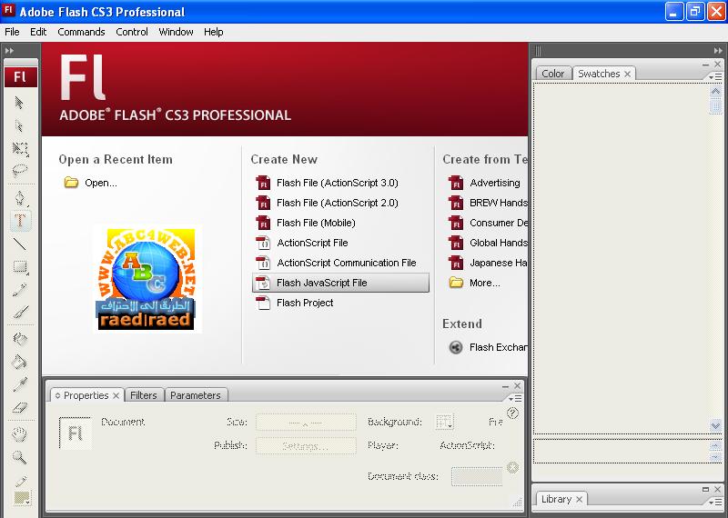Adobe Flash ProfessionelCS3 Portable