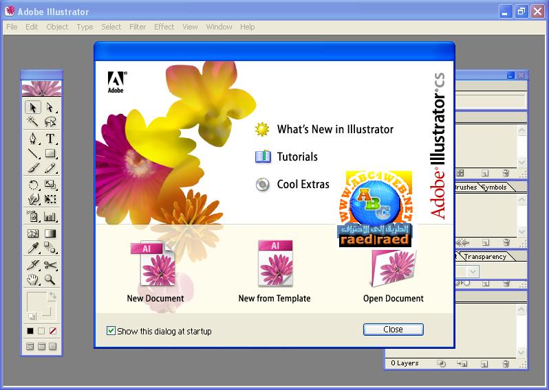 ������ ����� ����� Adobe������