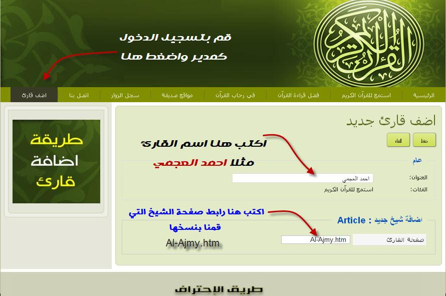 http://www.abc4web.net/quran/images/step2.jpg