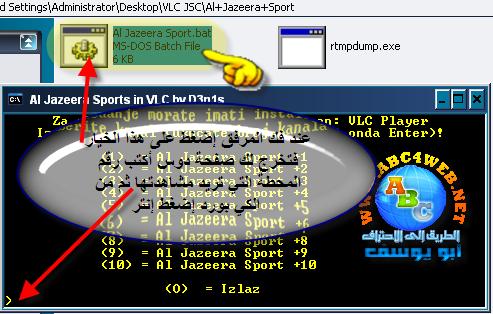 SPORT TÉLÉCHARGER IN JAZEERA D3N1S BY AL VLC