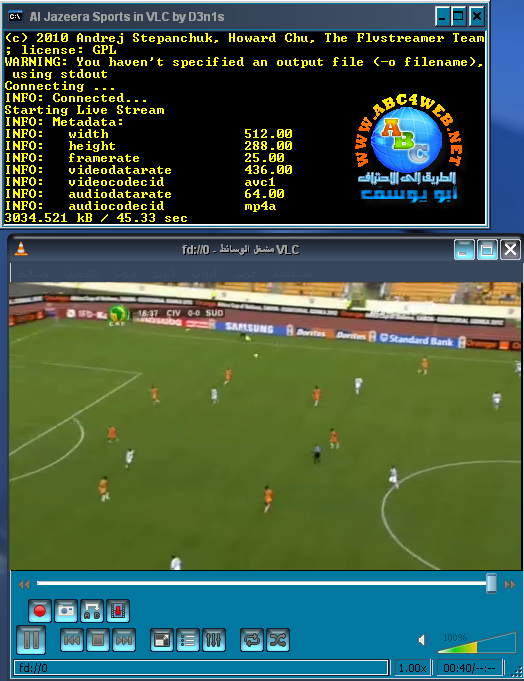AL BY SPORT IN TÉLÉCHARGER D3N1S VLC JAZEERA