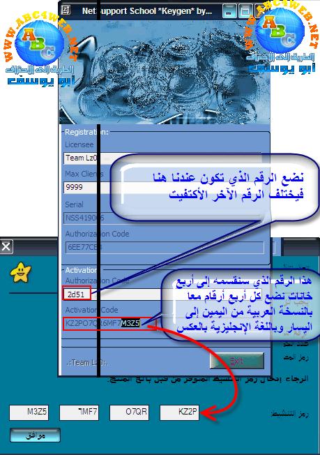 أسهل برنامج للتحكم الشبكات وتوزيع