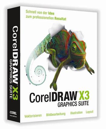 البرنامج العملاق نسخة محمولة CorelDRAW 1164.png