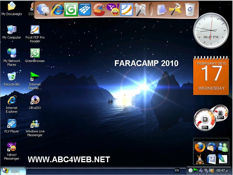 159a322a8bd1b برنامج المكتبة الشاملة - http   www.shamela.ws