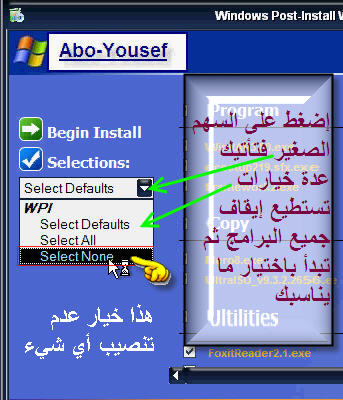 ������� ������ windows XP3�����