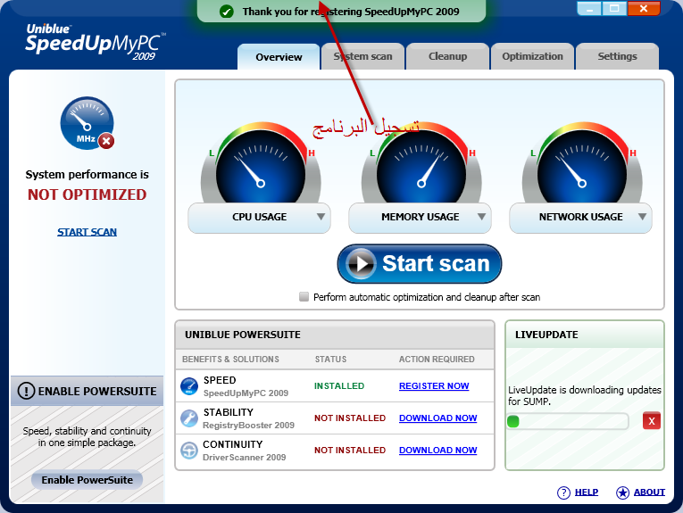 Uniblue Power Suite 2009+تسجيل لتسريع