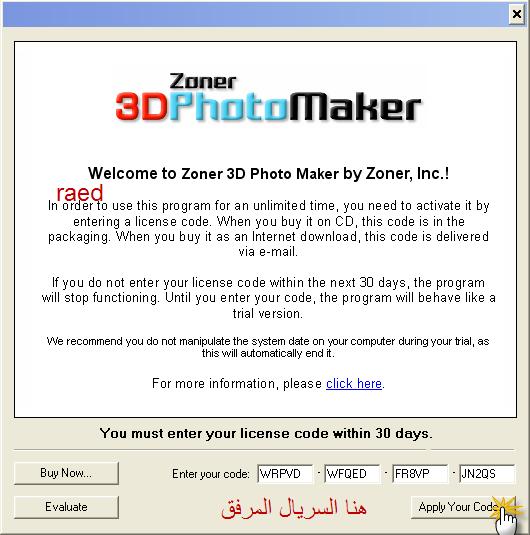 Zoner 3D Photo Maker 1.0 +تسجيل
