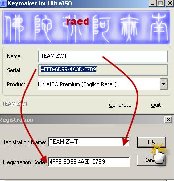 UltraISO Premium Edition 9.3.5.2716 +تسجيل