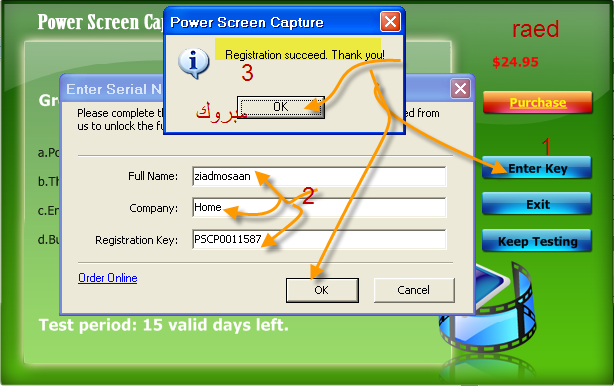 Power Screen Captureلانشاء الشروحات +تسجيل